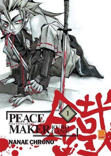 peace_maker_kurogane_366