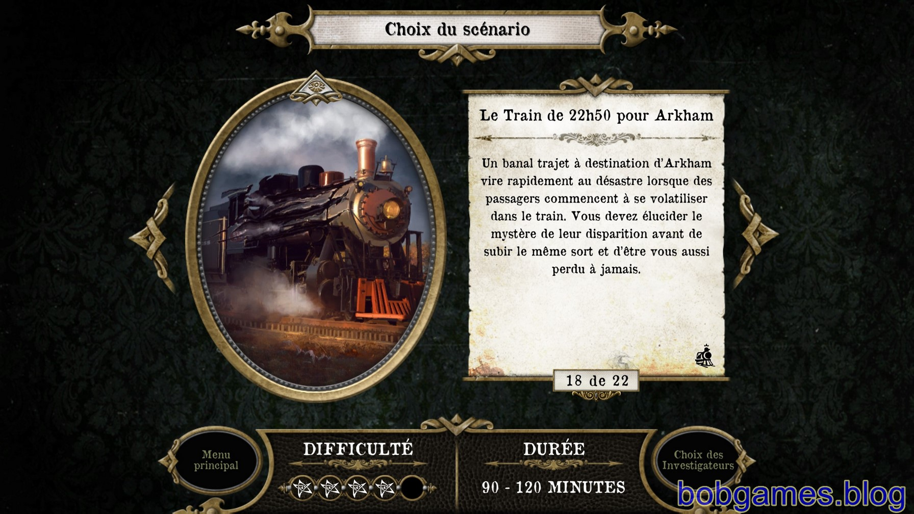 arkham_train (Copier).jpg