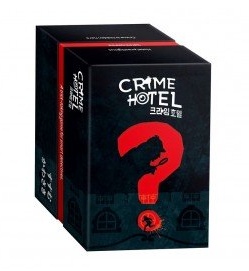 crime-hotel